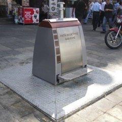 Fatih belediyesi